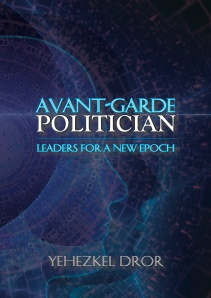 Avante Garde Politician COVER FRONT ONLY