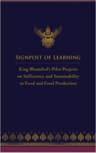 Signpost of Learning: King Bhumibol's Pilot Projects on Sufficiency and Sustainability in Food and Food Production