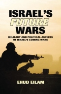 Israel's Future Wars: Military and Political Aspects of Israel's Coming Wars